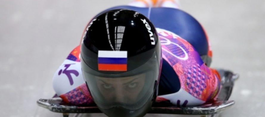 Песков назвал политизированным решение отобрать у России ЧМ по бобслею
