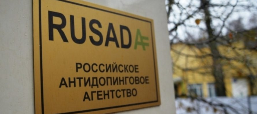 РУСАДА заявило об искажении слов Анцелиович о допинге в России