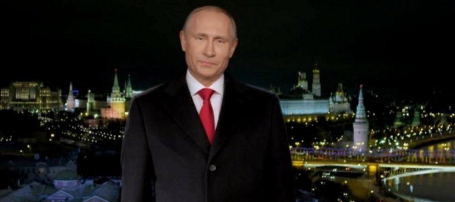 Ельцин, Путин и Задорнов: как поздравляли российский народ с Новым годом