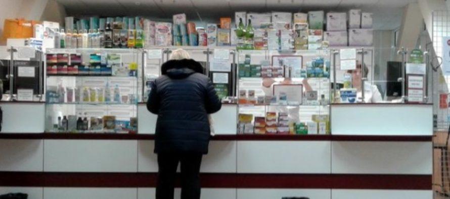 В аптеке Барнаула неправильно хранили лекарства