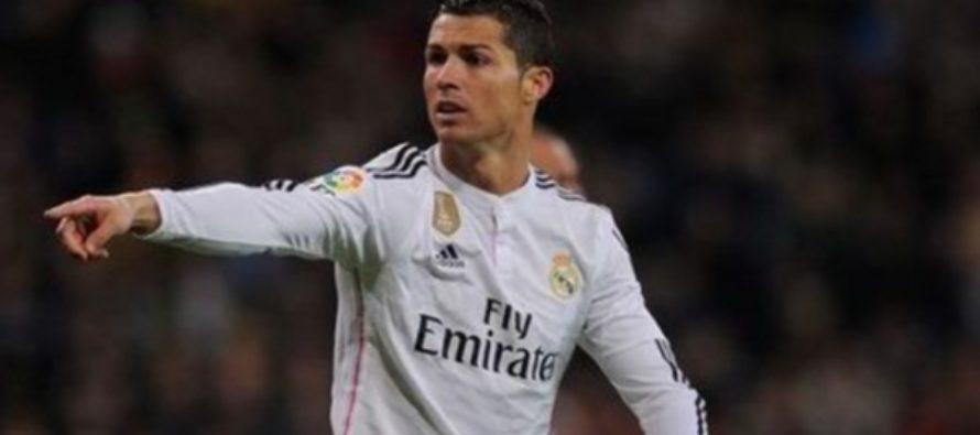 Футболист Криштиану Роналду стал обладателем «Золотого мяча»
