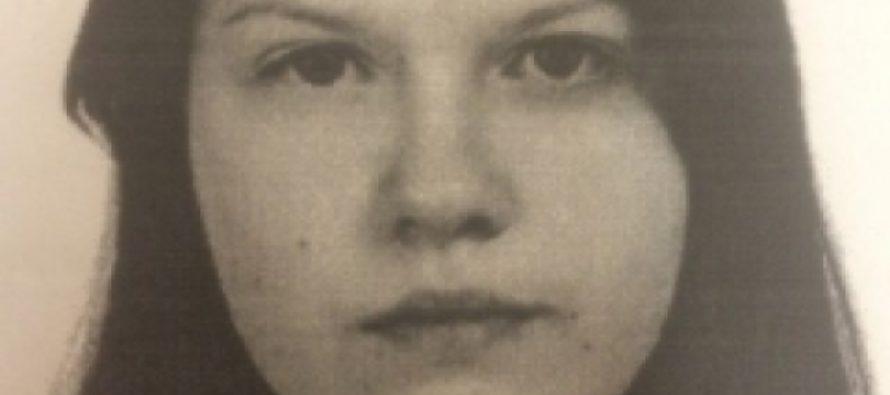 В Алтайском крае ищут без вести пропавшую 17-летнюю жительницу Воронежа