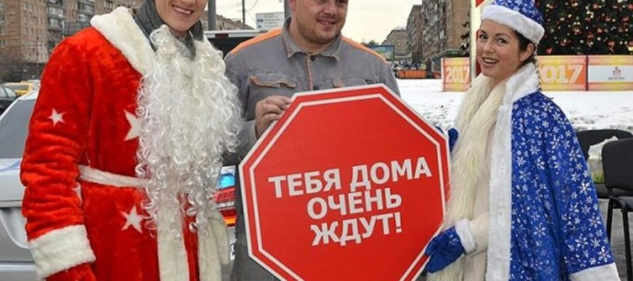 Воробьев стал Дедом Морозом и пошел работать в ГАИ