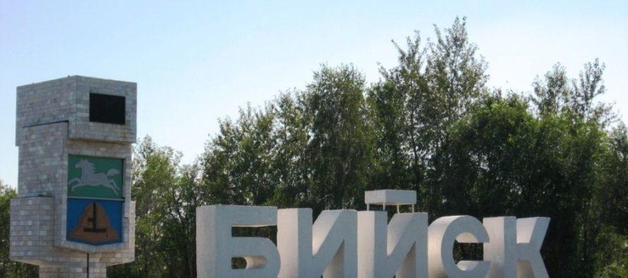 В Бийске выберут «Лучший орган территориального самоуправления»