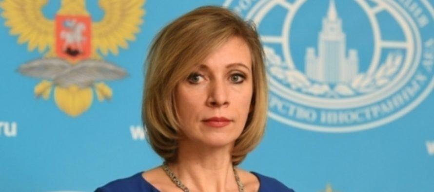 Захарова опровергла сообщения о закрытии англо-американской школы
