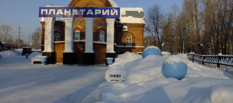 Барнаульский планетарий проводит городской конкурс «Рассвет космической эры»