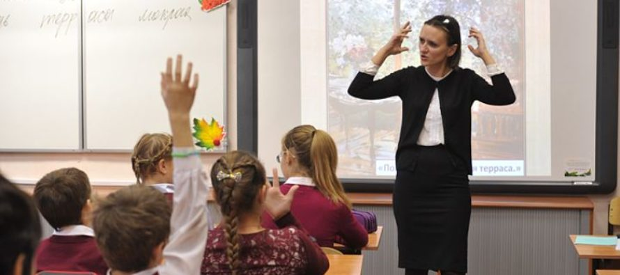 Каким образом учителя готовятся к уроку?
