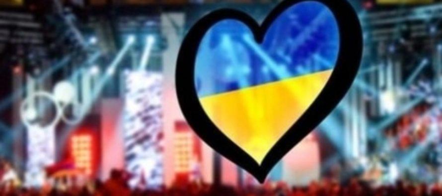 Логотипом «Евровидения-2017» будут украинские бусы