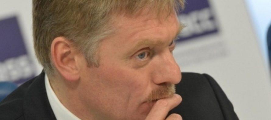 Песков заявил, что телефонный разговор Путина и Трампа согласовывается