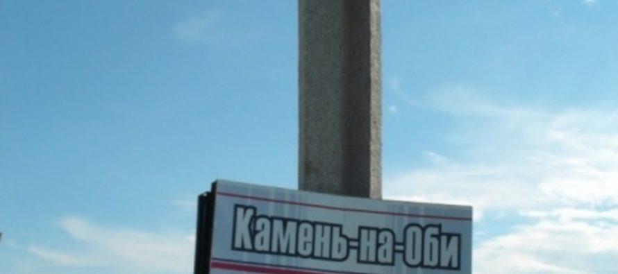 Всех семерых кандидатов допустили к отбору на пост главы Каменского района