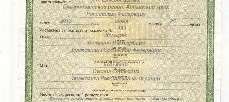 Мальчику Роме из р.п. Благовещенка Алтайского края нужна помощь