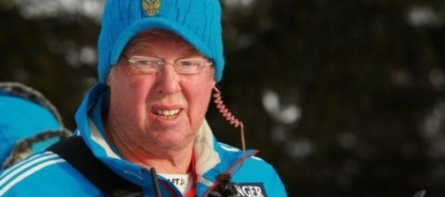 Экс-тренер сборной РФ по биатлону призвал отстранить россиян от Игр-2018