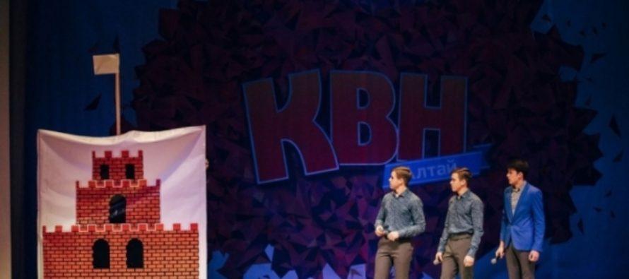 Алтайские команды КВН не смогли  рассмешить жюри на фестивале в Сочи