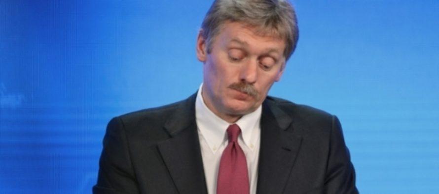 Песков прокомментировал возможность экстрадиции Сноудена
