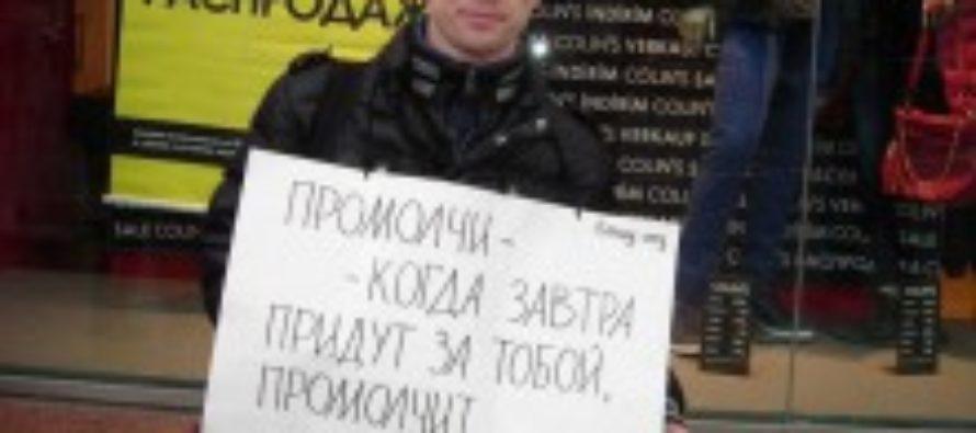 Гражданский активист Дадин будет сидеть в Рубцовске