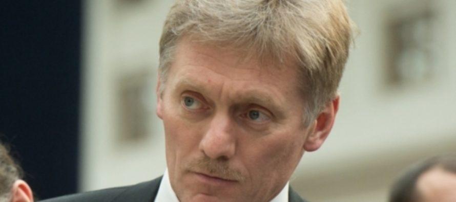 Песков прокомментировал слова Тиллерсона по Крыму