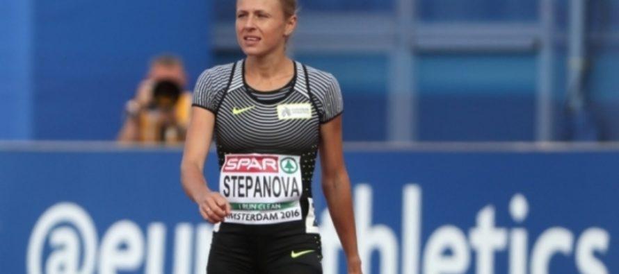 Информатор WADA Степанова заявила о нежелании вернуться в Россию