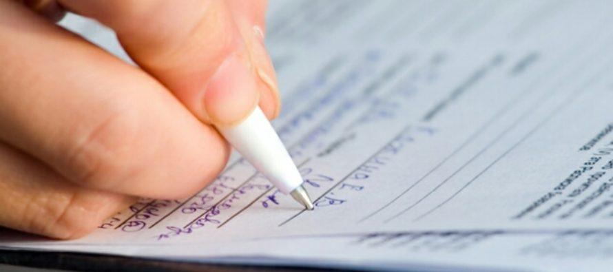 Как осуществляется процедура внесения изменений в устав