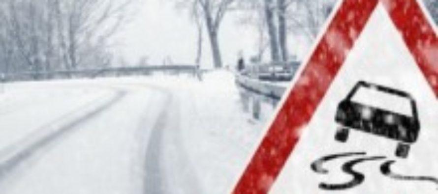ГИБДД просит быть осторожнее на дорогах