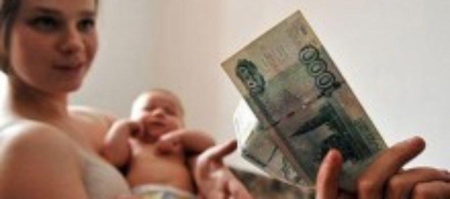 Бийчанин нашёл 670 тысяч рублей на алименты