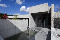 Из каких материалов изготавливают современный бетон?