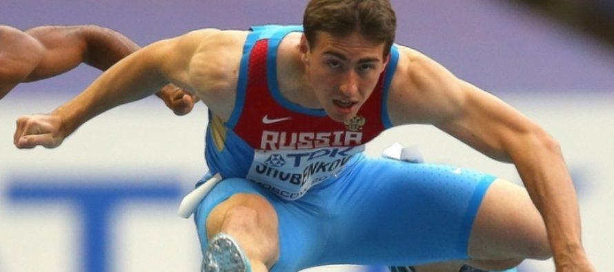 Барнаульца Сергея Шубенкова не допустили до международных соревнований