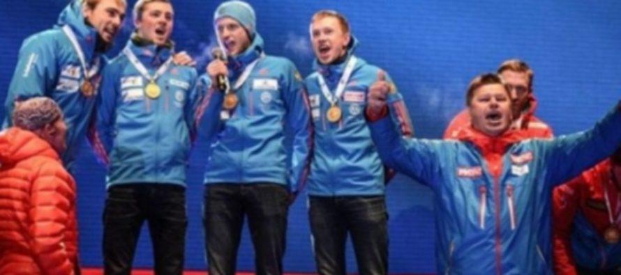 Российские биатлонисты сами спели гимн на награждении в Австрии