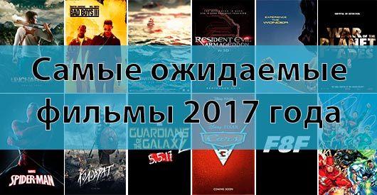 Зарубежные сериалы онлайн 20162017 Смотреть буржуйские