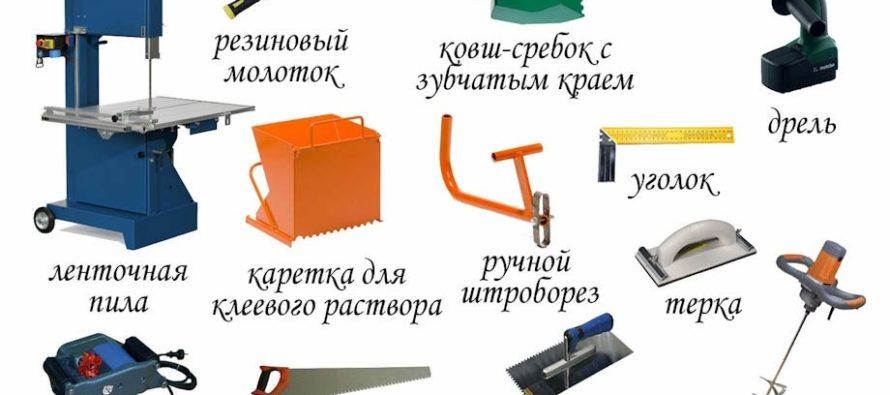 Инструменты, используемые при строительстве бани?