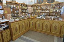 Что можно найти в православном магазине?