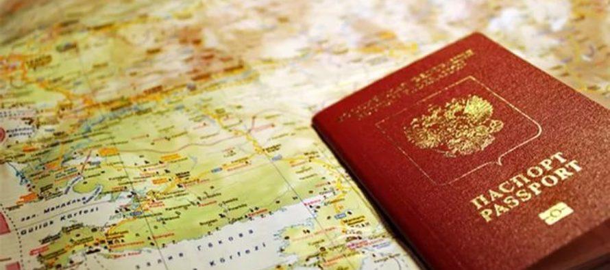 Этапы оформления визы за границу?