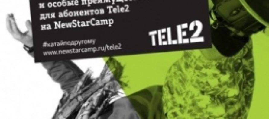 Спортивно-музыкальный фестиваль Quiksilver New Star Camp пройдет в Сочи