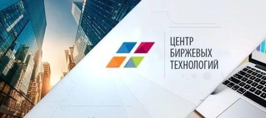 Центр Биржевых Технологий – опытный наставник и надежный партнер