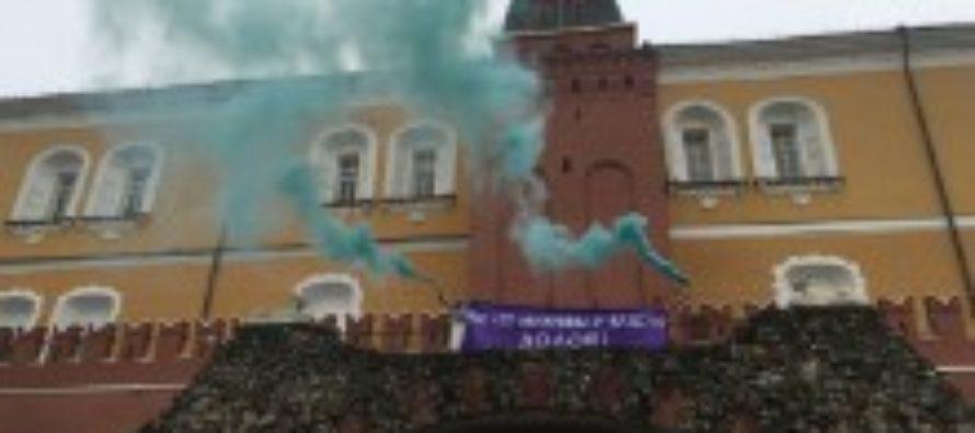 8 марта феминистки взяли Кремль