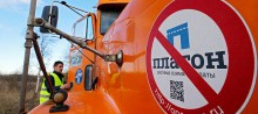 В России бастуют водители большегрузов