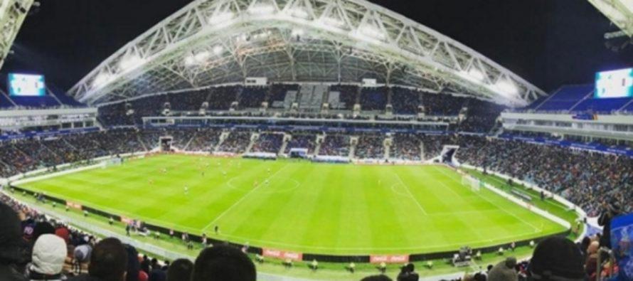 Футбольный стадион «Фишт» к чемпионату мира открыли в Сочи. Обзор соцсетей