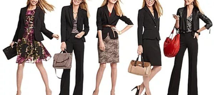 Виды деловой одежды для женщин