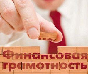 Что можно узнать на финансовых форумах?