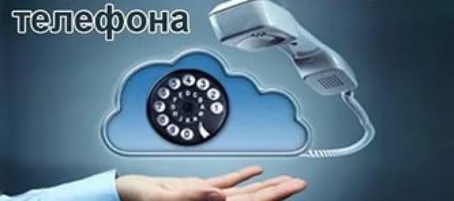 Для чего нужен виртуальный московский номер?