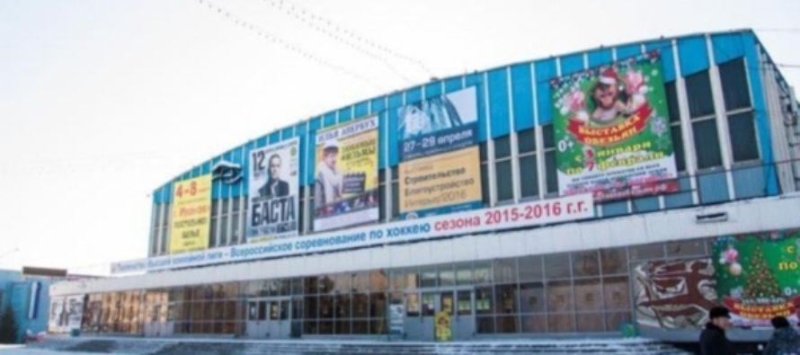 Губернатор Карлин рассказал о судьбе Дворца зрелищ и спорта в Барнауле
