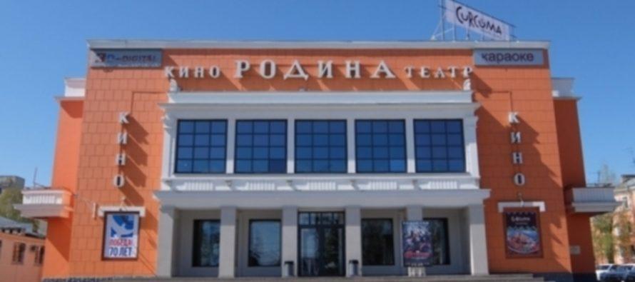 Алтайские власти подтвердили переезд театра «Сказка» в здание «Родины»
