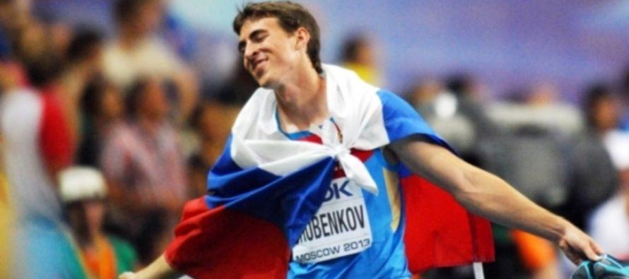 Барнаульца Сергея Шубенкова допустили до международных стартов