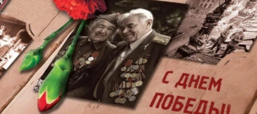 Показываем официальную эмблему Дня Победы в Алтайском крае