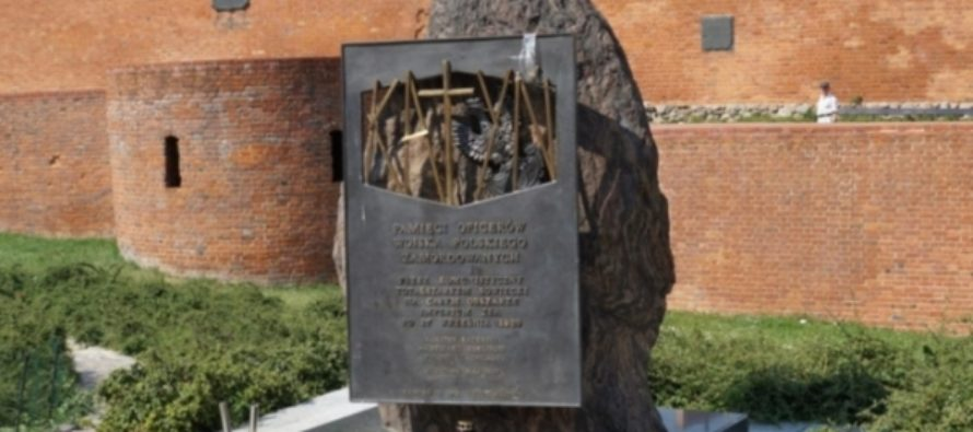 Власти Польши не пришли в восторг от табличек с именами красноармейцев