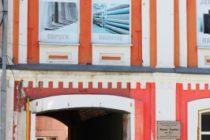 «Кислород» для каждого: в Барнауле появится новое культурное пространство