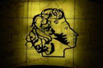 Памятник русскому поэту Александру Пушкину открыли в центре Каира