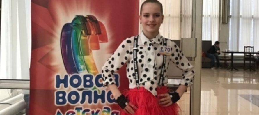 Барнаульская певица прошла в полуфинал конкурса «Новая волна»