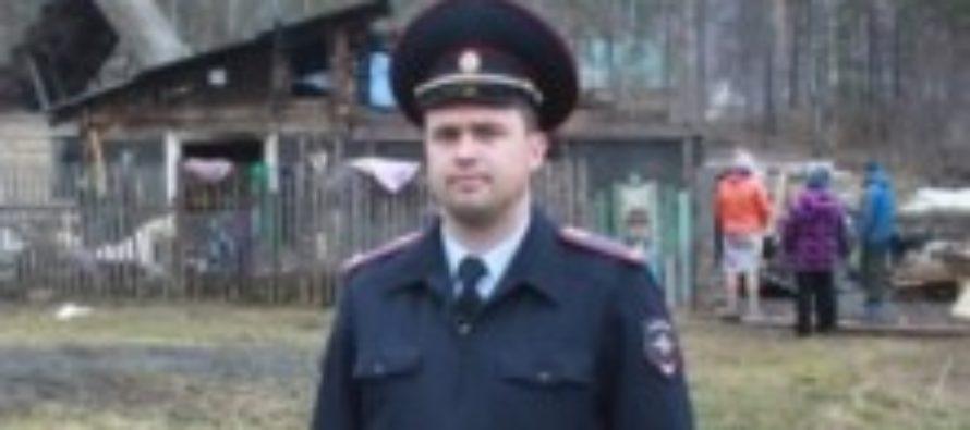 В Республике Алтай полицейский спас из огня семью из пяти человек