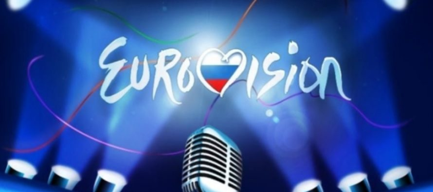 МИД Украины назвал условие для участия в «Евровидении-2017»
