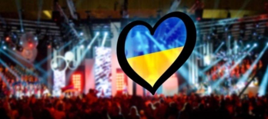 Самую длинную ковровую дорожку постелят на «Евровидении-2017»